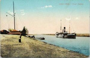 Suez Canal Tinia Station Egypt Unused Postcard F22