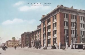 Yokohama Silk Inspection Office Japanese Postcard