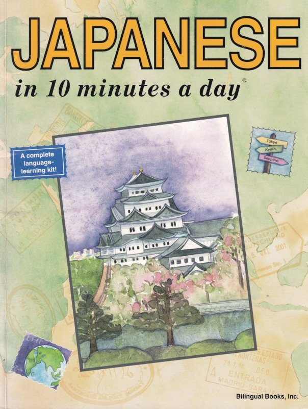 Learn Japanese In 10 Minutes A Day Book