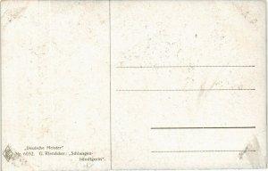 PC CPA ARABIAN TYPES AND SCENES, SCHLANGENBANDIGERIN, Vintage Postcard (b17433)