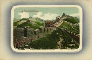 china, The Great Wall (1910s) Blue Embossed Postcard No. 13