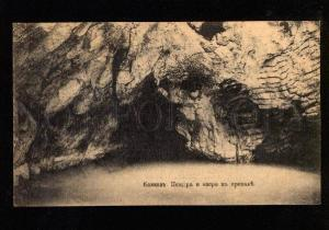 049421 CAUCASUS Cave & lake in a Failure Vintage PC