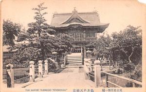 Japan Old Vintage Antique Post Card Shrine Kameido Tenman-gu Unused