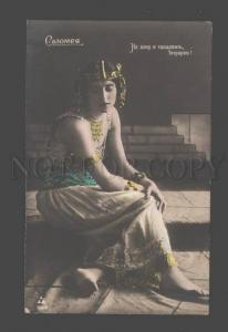 085783 Hedwig REICHER Belly DANCER OPERA Salome PHOTO Tinted