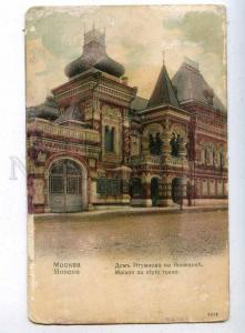 197440 RUSSIA MOSCOW house Igumnov Yakimanka F- Girgenson