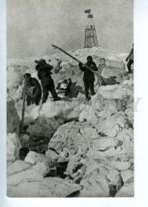 136106 POLAR Heroes Chelyuskin Ice Camp old postcard