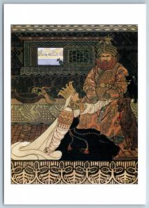 King and Queen Dog from epic Volga by Ivan Bilibin Сказки NEW Postcard
