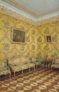 Tower Of Pushkin Catherine Palace Antechamber Silk Wall Leningrad Postcard
