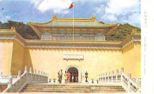China Palace Museum  Palace Museum