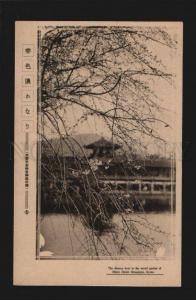 076945 JAPAN Shinto Shrine Heianjingu Kyoto Vintage PC