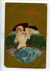 3150302 ART NOUVEAU Nude HAREM SERAIL VI by KIRCHNER vintage PC