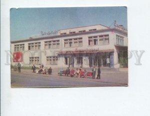 3143058 Kyrgyzstan Bishkek FRUNZE Restaurant CHOLPON Old PC