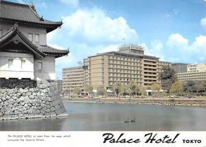 Japan Old Vintage Antique Post Card Palace Hotel Tokyo 1969