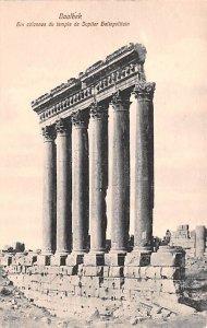 Six Colonnes du Temple de Jupiter Beliopolitain Baalbek, Lebanon , Carte Post...