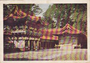 Japan Nikko Yomemon Great Gate