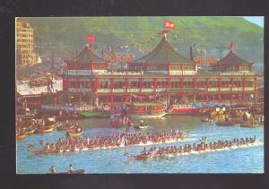 HONG KONG CHINA HARBOR FLOATING RESTAURANT OLD POSTCARD