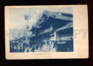 026376 JAPAN OSAKA Theatre street view Vintage PC
