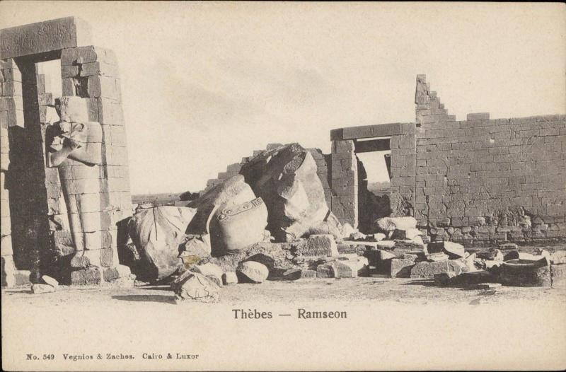 Thebes Ramseon ruins Egypt