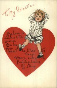 HBG Griggs Valentine Cute Little Boy - Poem in Heart c1910 Postcard