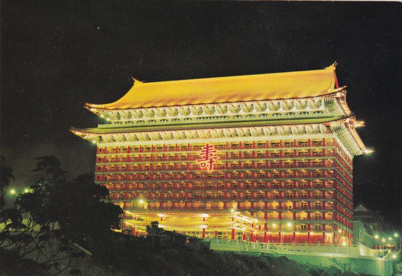 The Grand Hotel, Night Scene, TAIPEI, Taiwan, 50-70's