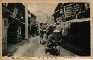 CPA NAGASAKI The Chyeri JAPAN (609427)