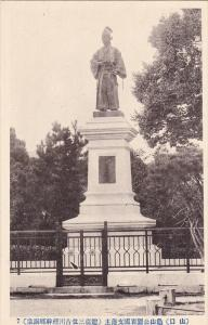 Monument #2 , Japan , 1910s