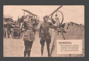 096902 WWI RUSSIAN PROPAGANDA English pilot Vintage PC