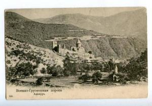 172647 Georgian Military Road ANANURI Ananur View Vintage PC