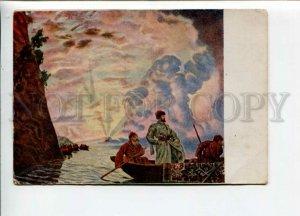 3107686 RUSSIA Stepan Razin by KUSTODIEV old ART NOUVEAU RARE