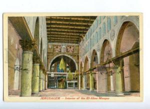 171875 ISRAEL Palestine JERUSALEM El-Aksa Mosque Vintage PC