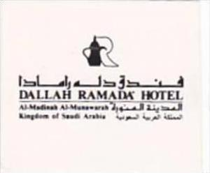 SAUDI ARABIA DALLAH RAMADA HOTEL VINTAGE LUGGAGE LABEL