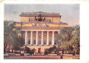 Pushkin State Academic Drama Theatre Russian Federation, Russia Postal Used U...