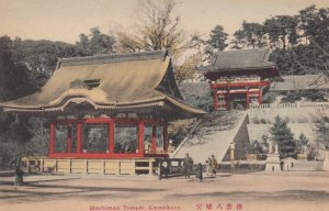 Hachiman Temple , Kamakura , Japan , 00-10s
