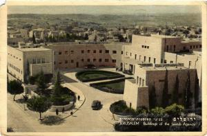 CPA Buildings of the Jewish Agency, ISRAEL JERUSALEM (761498)