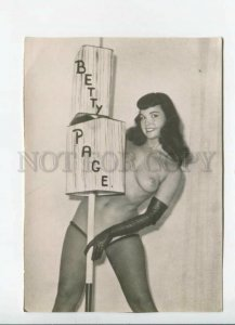 433279 Nude American model Betty Page Vintage photo