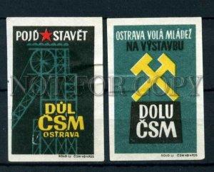 500771 Czechoslovakia OSTRAVA Exhibition Vintage match labels