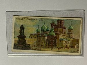 CIGARETTE CARD - WILLS RUSSIAN ARCHITECTURE #02 KREMLIN AND MONASTERY   (UU229)