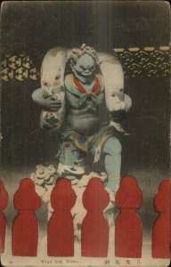 Japan Wind God Statue Nikko c1910 Used Postcard