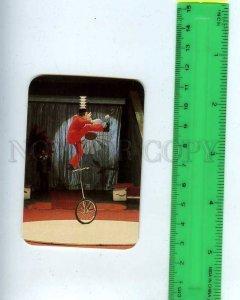 259220 USSR Circus equilibrist acrobat Jan Poldy Pocket CALENDAR 1987 year