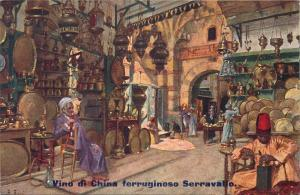 Bazar de Kan-Halil Egypt China Ferruginous Serravallo Wine advertising