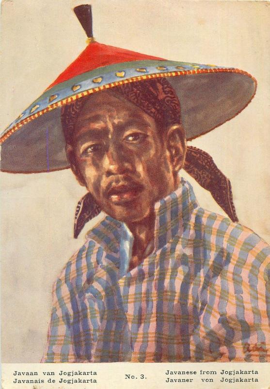 Indonesia Javanese ethnic from Jogjakarta