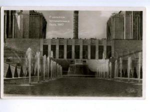 173771 FRANCE PARIS EXPOSITION 1937 Fontaines Trocadero photo