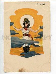 285869 ART NOUVEAU Huge Lady WITCH Sky MOON Vintage RUSSIA PC