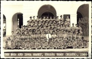 malay malaysia, PENANG, GEORGE TOWN, Scouting (1960) RP