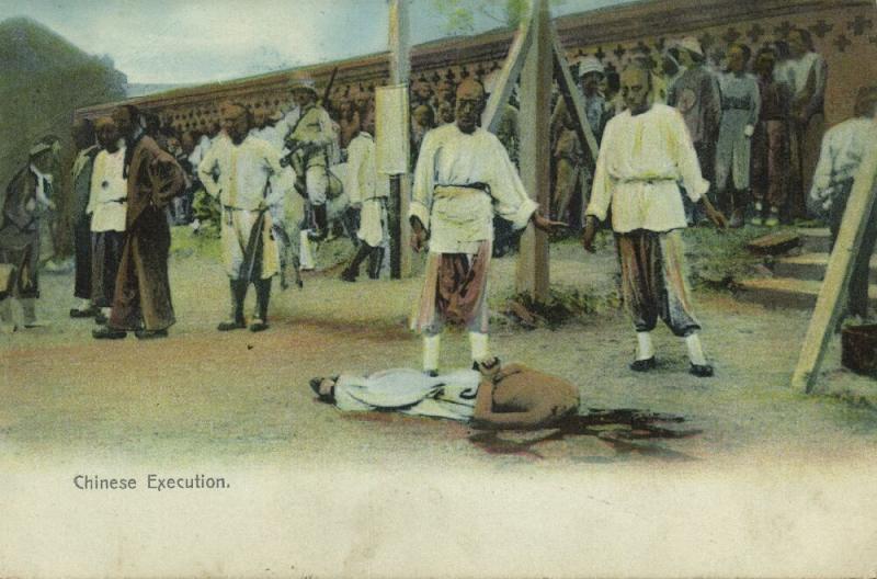 china, Native Chinese Execution, Beheading (1910s) Sternberg Hong Kong