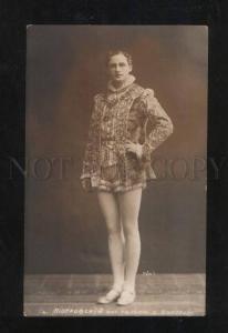 069895 PIOTROWSKI Russian OPERA Star SINGER vintage PHOTO