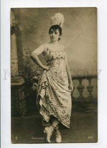 287880 Varvara PAVLOVA I Russian BALLET DANCER Vintage PHOTO