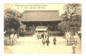The Worship Hall In The Minatogawa Shrine, Kobe, Japan, 1900-1910s