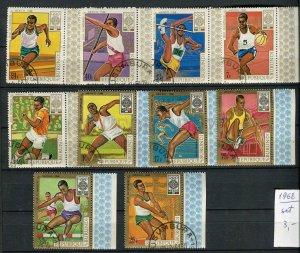 265015 BURUNDI 1968 used stamps set Olympiad Mexico City