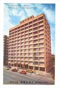 Imperial Hotel, Taipei, Taiwan, 1960s